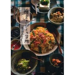 Tanemakibito no daidokoro
