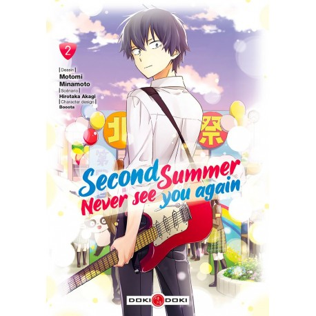 Second summer, never see you again 2 (VF)