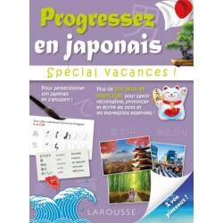 Progressez en japonais - Spécial vacances !