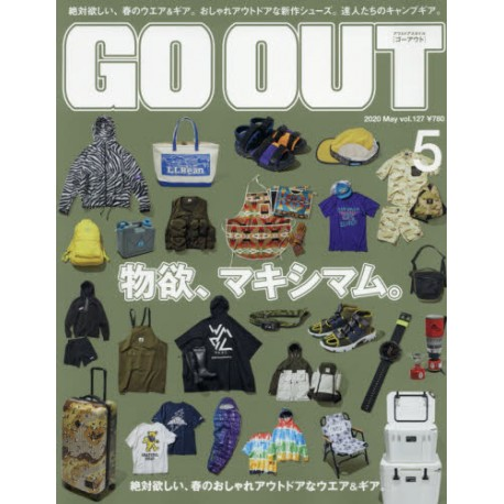 GO OUT n°05/2020