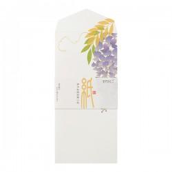Enveloppes, Glycine - 2 motifs -
