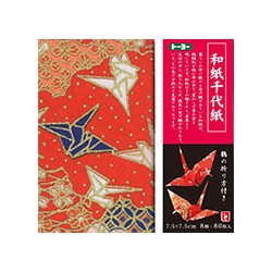 Papier washi Origami 75mm
