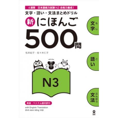 Shin nihongo no kiso 500 mon - N3