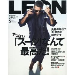 Leon n°05/2020