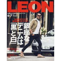 Leon n°6-7/2020