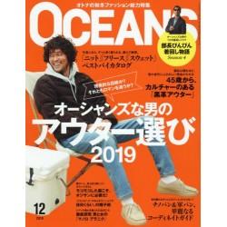 Oceans n°12/2019