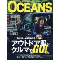 Oceans n°01/2020