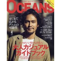 Oceans n°04/2020