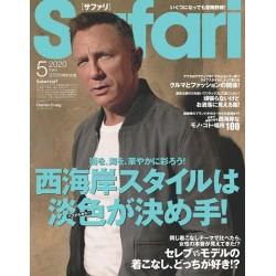 Safari n°05/2020