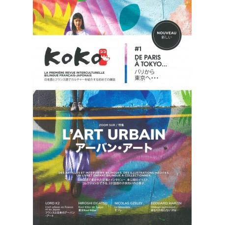 Koko num.1 - La première revue interculturelle bilingue français/japonais -