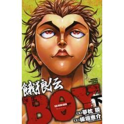 Garouden Boy 2