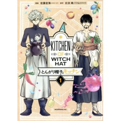 Kitchen of Witch Hat 1