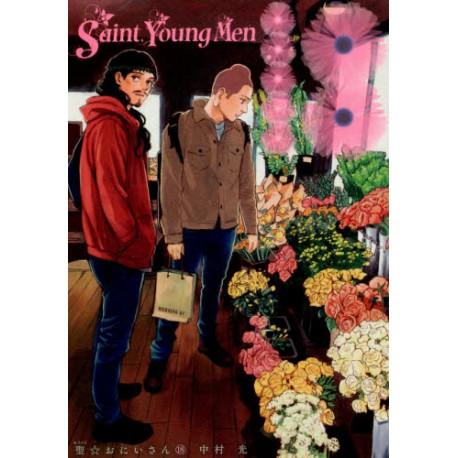 Saint Young Men 18 (VO)
