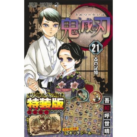 Kimetsu no Yaiba 21 - Edition limitée