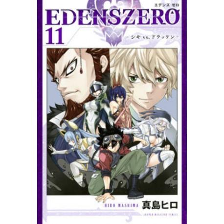 EDENS ZERO 11