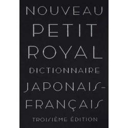 Nouveau Petit Royal dictionnaire japonais-français 3ème édition