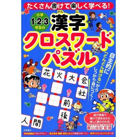 Kanji Crossword Puzzle