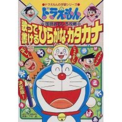Doraemon - hiragana, katakana