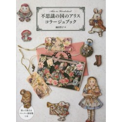 Alice in Wonderland collage book