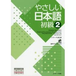 Yasaishii Nihongo - shokyu 2