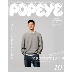 Popeye n°10/2020