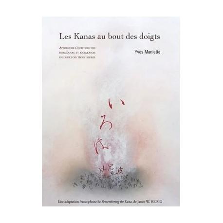 Les Kanas au bout des doigts