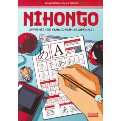 Nihongo - Apprenez vos Kana comme un japonais! -