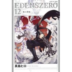 EDENS ZERO 12