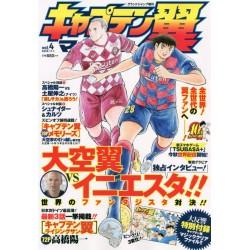Captain Tsubasa Magazine vol.4