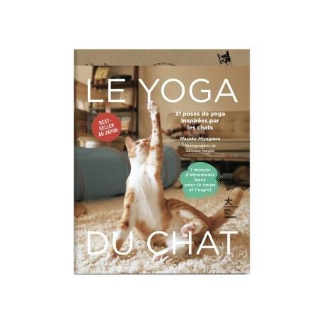 Le Yoga du chat