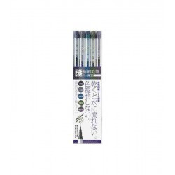 Sai ThinLINE - Extra Fine Brush 5 colors (TL300-5VA)