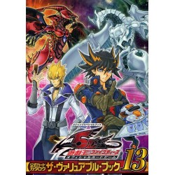 Yu-gi-oh! The Valuable book 13