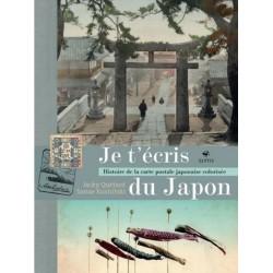 Je t'écris du Japon - Histoire de la carte postale japonaise colorisée -