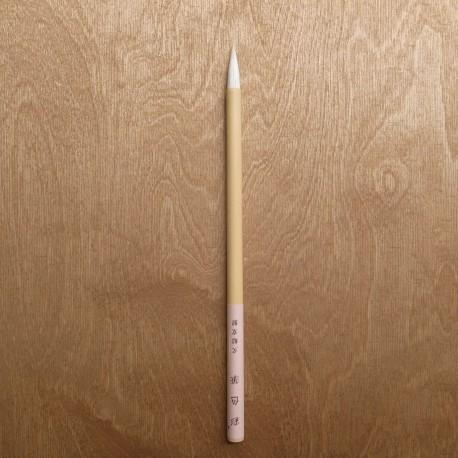 Pinceau Saishiki