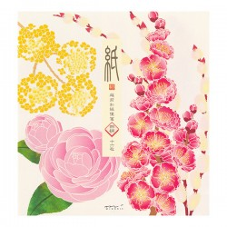 Papier à lettres, les fleurs d'hiver - 4 motifs -