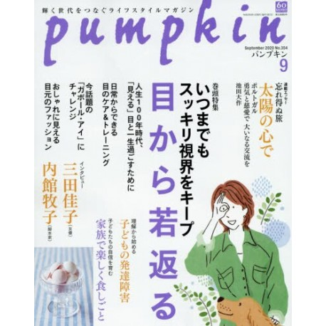 Abonnement Pumpkin