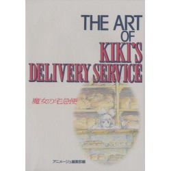 THE ART OF Kiki's delivery service