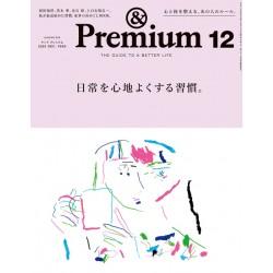 & Premium n°12/2020