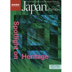 Kateigaho International Vol.45 Spring/Summer 2020