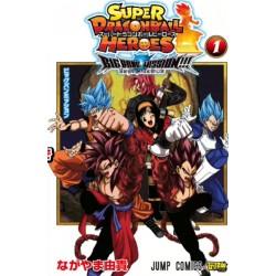 Super Dragon Ball Heroes - Big Bang Mission 1