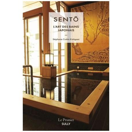 Sentô, l'art des bains japonais