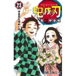 Kimetsu no Yaiba 23