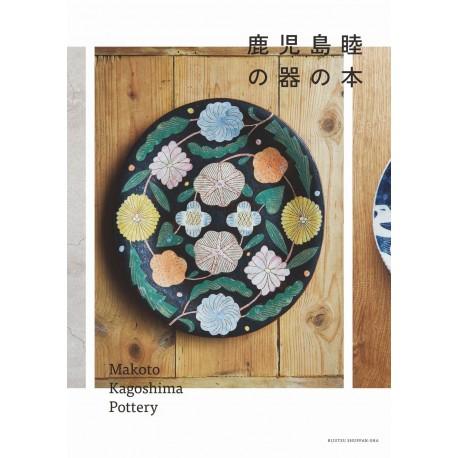 Makoto Kagoshima Pottery