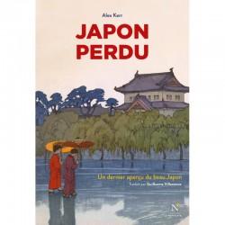 Japon perdu, Un dernier aperçu du beau Japon