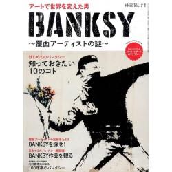 BANKSY - Jikûtabibito Hors-série -