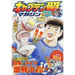 Captain Tsubasa Magazine vol.5