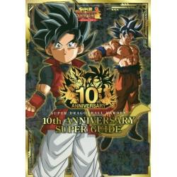Super Dragon Ball Heroes - 10th Anniversary Super Guide