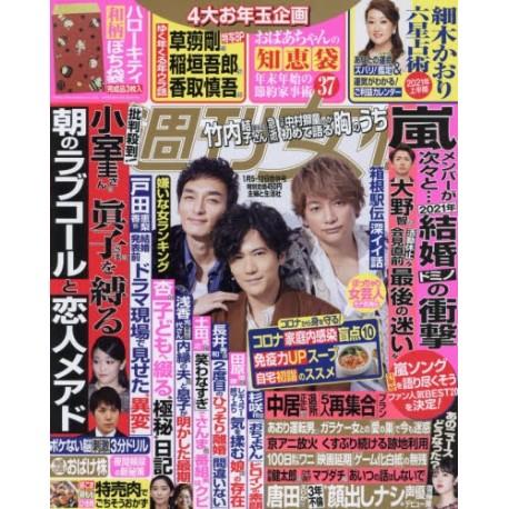 Abonnement Weekly Josei