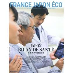 France Japon Éco N°163