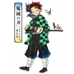 Kimetsu no Yaiba - Artbook / Ikuseisô